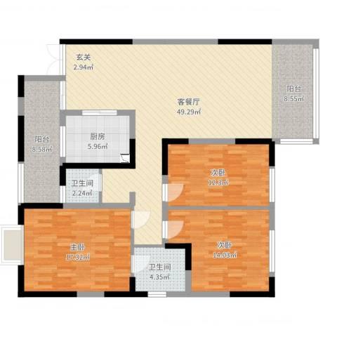 名都凯旋城3室2厅2卫1厨114.08㎡户型图