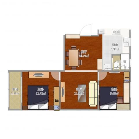 张桥小区2室2厅1卫1厨54.75㎡户型图