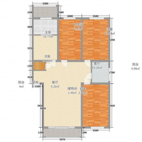 学府世家3室2厅1卫1厨153.00㎡户型图