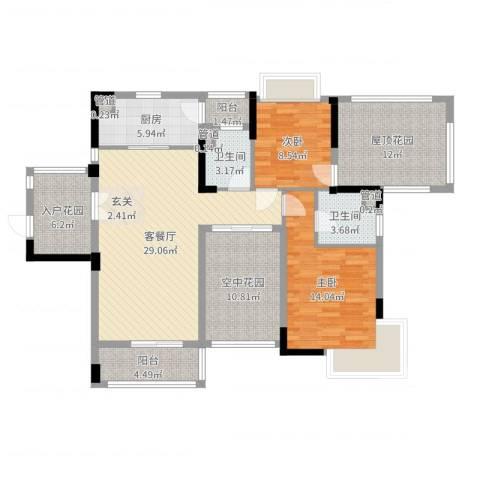 富恒浅水湾2室2厅2卫1厨125.00㎡户型图
