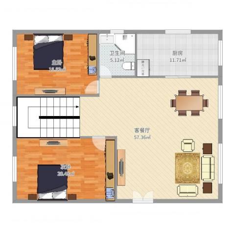 美雅苑2室2厅1卫1厨139.00㎡户型图