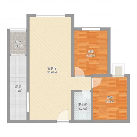 德邦广场2室2厅1卫1厨79.00㎡户型图