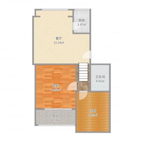 城子大街132号院2室1厅1卫1厨77.00㎡户型图