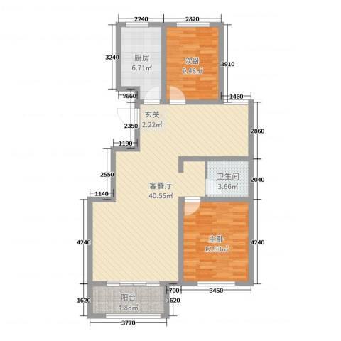 馨视界・花城2室2厅1卫1厨98.00㎡户型图
