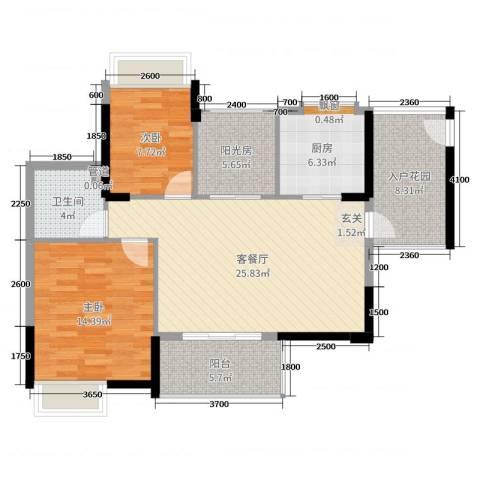 雅居乐都荟天地2室2厅1卫1厨89.00㎡户型图