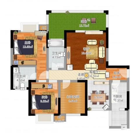 楠香山2室2厅2卫1厨139.00㎡户型图