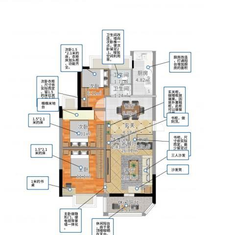 凯德堡3室2厅2卫1厨82.00㎡户型图