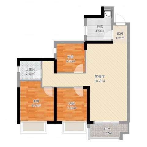 广电兰亭荣荟3室2厅1卫1厨80.00㎡户型图