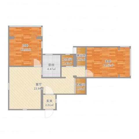管弄小区2室1厅1卫1厨80.00㎡户型图