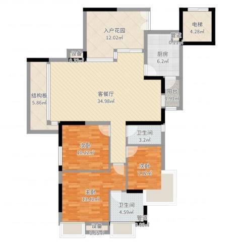 明诚景怡苑3室2厅2卫1厨131.00㎡户型图