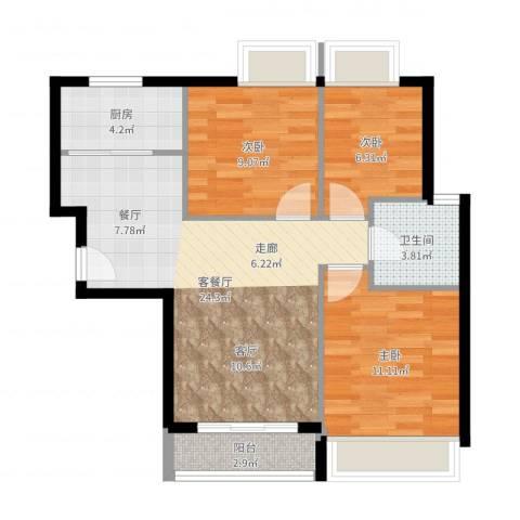 祥源汇博名座3室2厅1卫1厨77.00㎡户型图