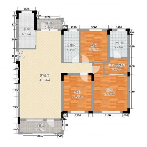 中海御湖熙谷3室2厅2卫1厨133.00㎡户型图