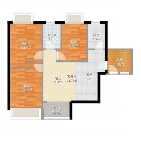 祥源汇博名座3室2厅1卫1厨84.00㎡户型图
