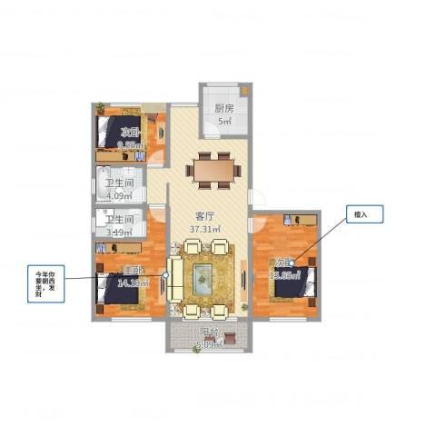 彩虹雅苑3室1厅2卫1厨118.00㎡户型图