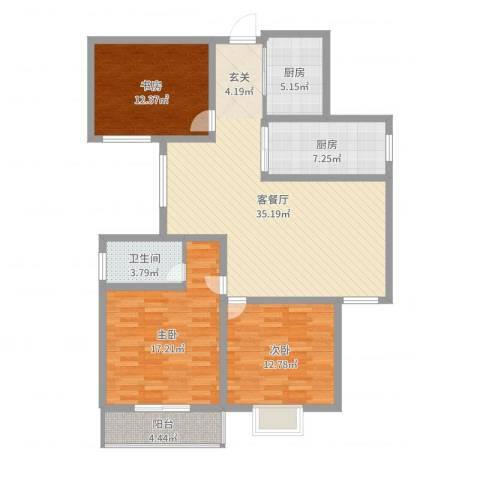 含光佳苑3室2厅1卫2厨123.00㎡户型图