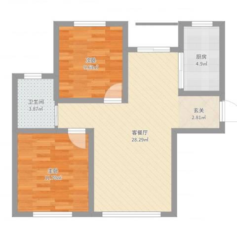 凯旋城2室2厅1卫1厨73.00㎡户型图
