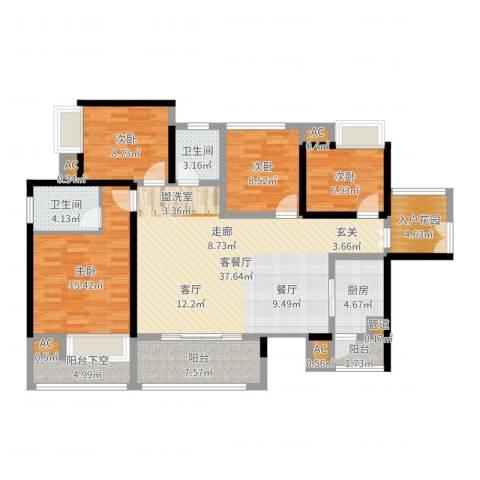 中粮一品澜山花园4室2厅2卫1厨138.00㎡户型图