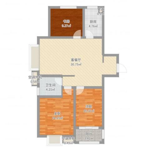 安泰未来城3室2厅1卫1厨98.00㎡户型图