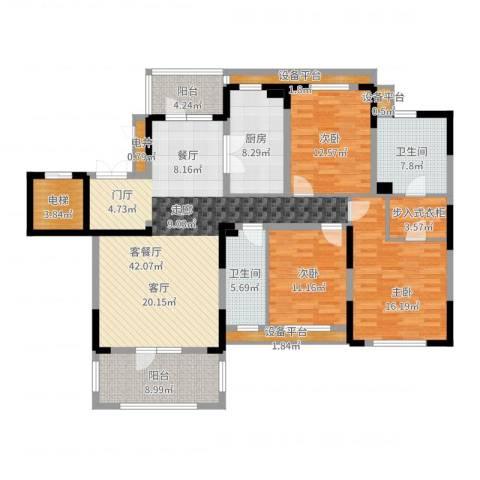 新地阿尔法国际社区3室2厅2卫1厨189.00㎡户型图