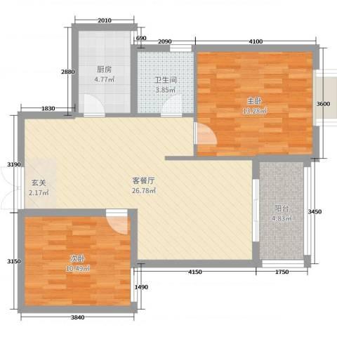 青春雅轩二期2室2厅1卫1厨80.00㎡户型图