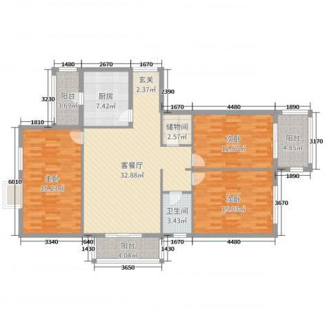 青春雅轩二期3室2厅1卫1厨131.00㎡户型图