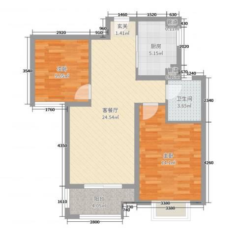 昊和沁园2室2厅1卫1厨76.00㎡户型图