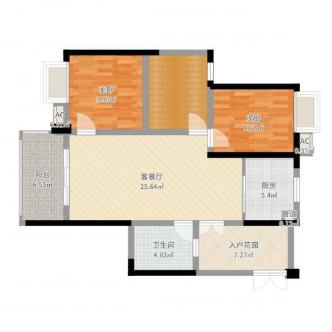 世纪城龙禧苑2室2厅1卫1厨97.00㎡户型图