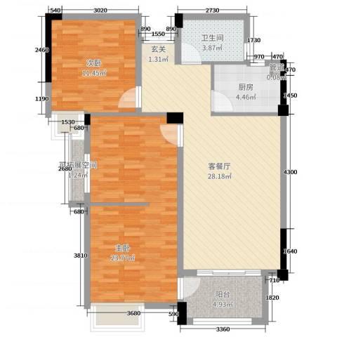 格林公馆二期2室2厅1卫1厨97.00㎡户型图