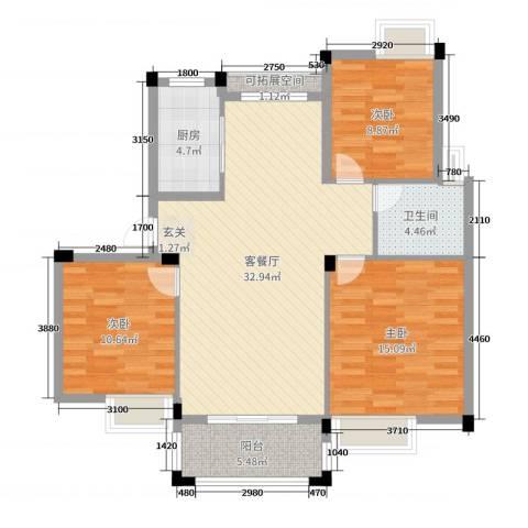格林公馆二期3室2厅1卫1厨104.00㎡户型图