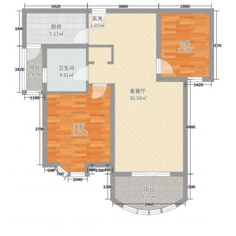 翔宇壹号2室2厅1卫1厨88.00㎡户型图