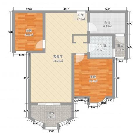 翔宇壹号2室2厅1卫1厨90.00㎡户型图