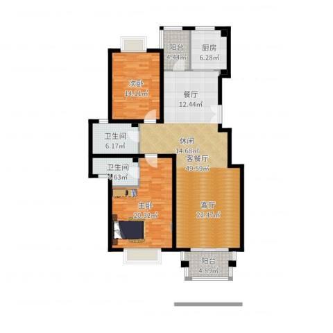 2U・香花畦2室2厅2卫1厨138.00㎡户型图