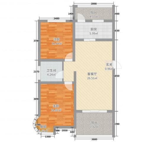 翔宇壹号2室2厅1卫1厨94.00㎡户型图