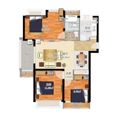 朗诗未来街区3室1厅1卫1厨98.00㎡户型图