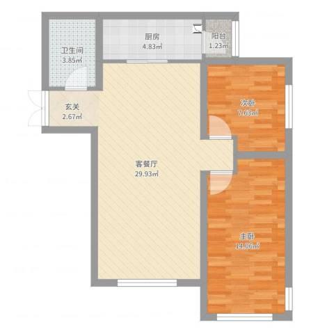 K2·京南狮子城2室2厅1卫1厨77.00㎡户型图