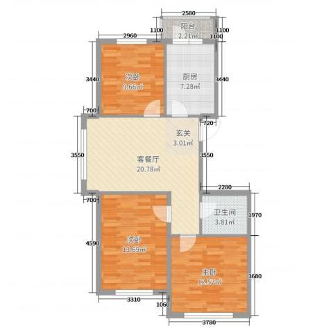 曙光新城3室2厅1卫1厨86.00㎡户型图