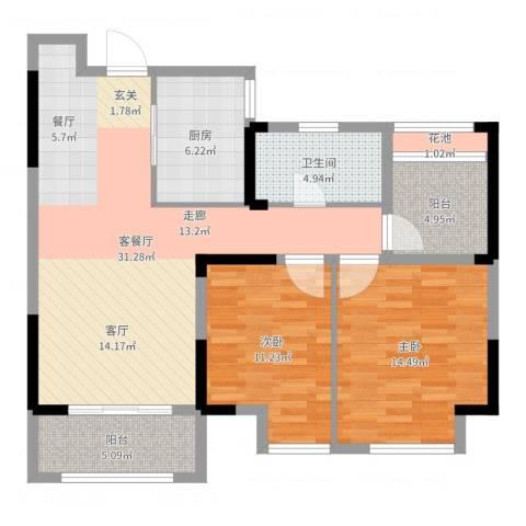 保利梧桐语2室2厅1卫1厨99.00㎡户型图