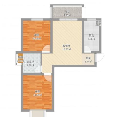 富雅锦园2室2厅1卫1厨71.00㎡户型图