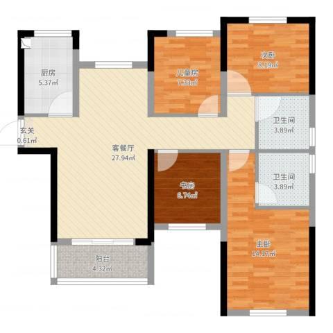 惠阳恒大棕榈岛4室2厅2卫1厨102.00㎡户型图