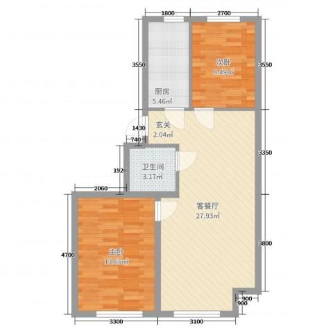 环宇金域蓝山2室2厅1卫1厨80.00㎡户型图