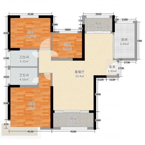 恒大绿洲3室2厅2卫1厨118.00㎡户型图