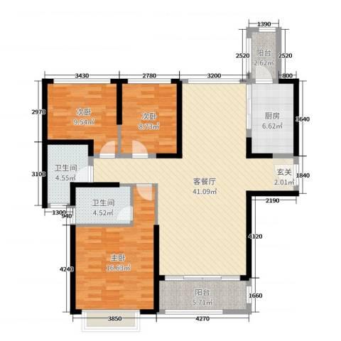 恒大绿洲3室2厅2卫1厨125.00㎡户型图