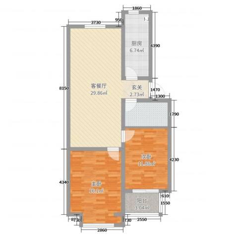 北斗星城2室2厅0卫1厨90.00㎡户型图