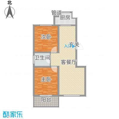 升龙苑125.50㎡3#E户型3室3厅1卫1厨