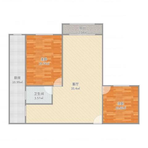 星河世纪城三期2室1厅1卫1厨98.00㎡户型图
