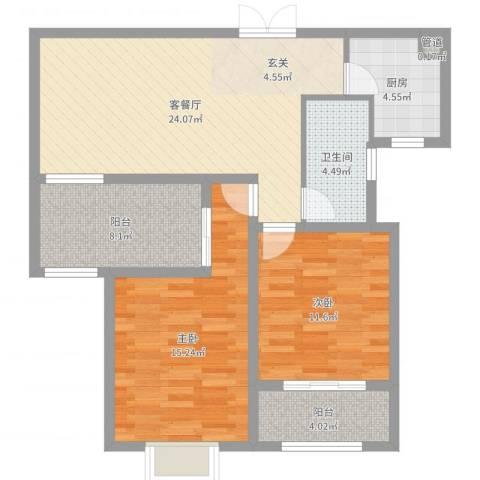 中环城紫荆公馆2室2厅1卫1厨90.00㎡户型图