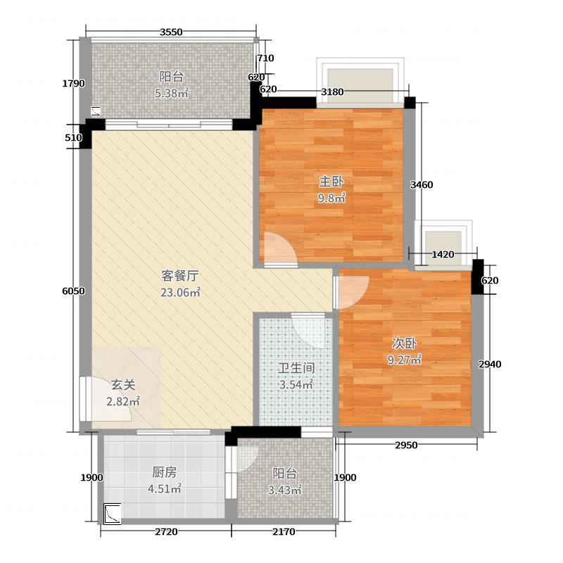 广州新塘新世界花园73.75㎡30栋1-6层01单元户型2室2厅1卫1厨