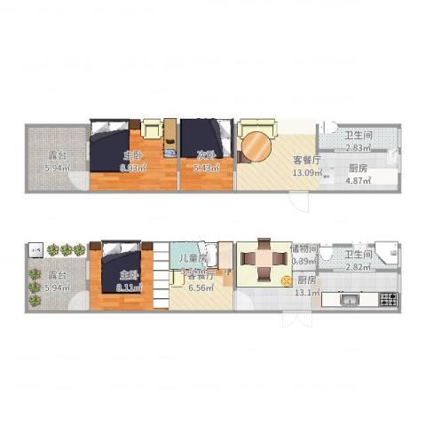 宜川六村2室2厅2卫1厨91.00㎡户型图