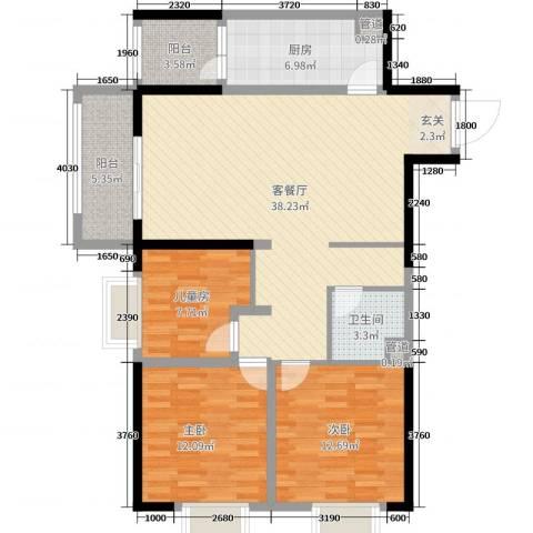 铭城国际社区3室2厅1卫1厨90.40㎡户型图