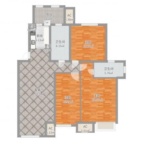 嘉华帕醍欧3室2厅2卫1厨134.00㎡户型图